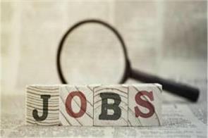 district health society  bihar job salary candidate