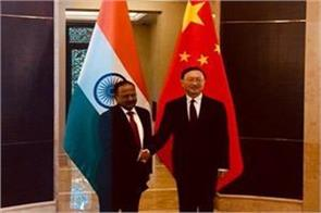 discussing issues including dokmal from dynasty china on diplomatic yang