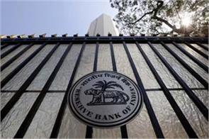 9 shortlisted for rbi dy governor s post interview on may 10