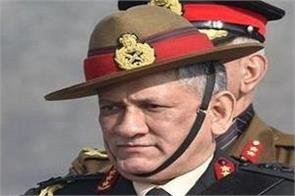 rawat advise to kashmiris youngsters