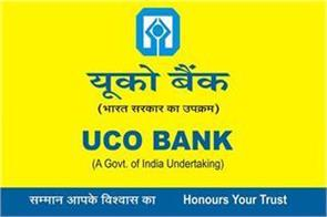 cbi books ex uco bank cmd in rs 621 crore cheating case