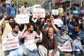 engineer rashid protest in kashmir