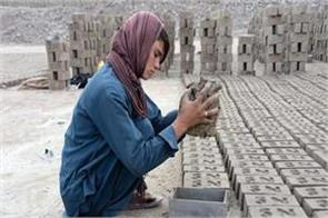 afghan girl in prostitution for 10 years