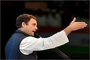 rahul gandhi on the target of sai devotees had to do a heavy sorry demand