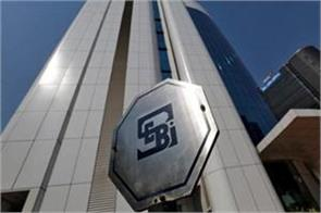 sebi hikes fpi investment limit for govt debt corp bonds in 2 tranches
