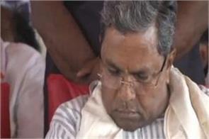 karnataka election sitting on the platform siddaramaaya
