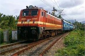 railway to honor voluntarily release concession