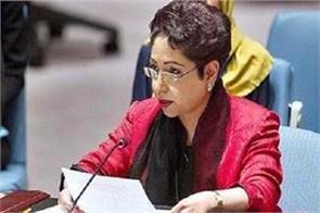 pakistan again raise kashmir issue in un