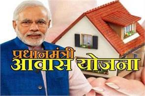 government of haryana will seek help from center for building million houses