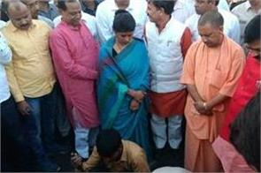cm yogi made a surprise inspection of chandauka village