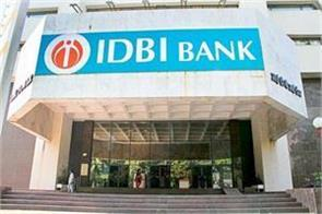 case against 15 senior officials of idbi bank 600 crore fake loan