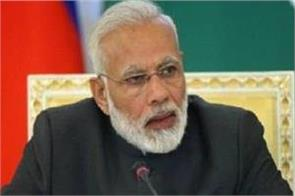 modi says follow up principles for garbage management