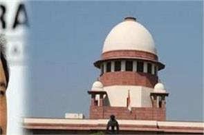 sc gives relief to sahara group