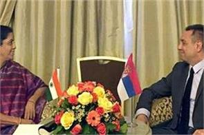 india russia talk of raising defense relations