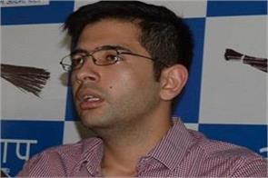 aap spokesman raghav chadha sent 2 30 lakhs d d to the mha