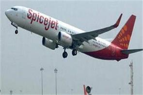 the smoke in the plane of spicejet the beats of the passengers in the air