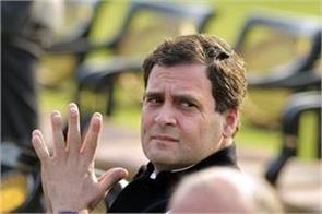 rahul citizenship issue senior military officer issued notice to speaker