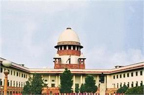 hearing in the supreme court on wednesday against the re examination of tenth