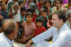 rahul s no question on the issue related to the mecca masjid