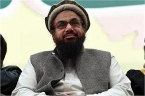 lahore high court govt to reprimand hafiz to let the social work