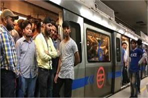 arrested with cartridges at metro station delhi police arrested