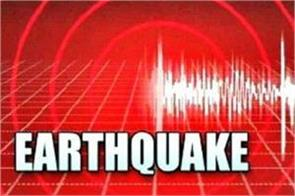 earthquake shocks felt in bolivia