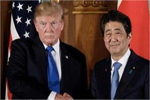 japans pm shinzo abe will meet trump meet on north korea