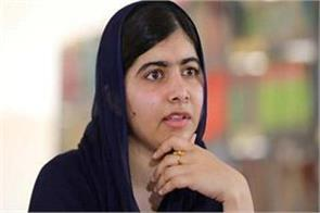 malalas desire to become pakistans prime minister