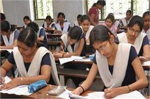 examinations of 10th and 12th exams in punjab will be on april 27