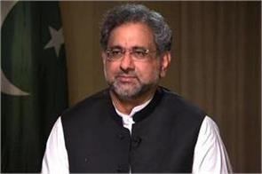 abbasi will lead the delegation of pak in chogm