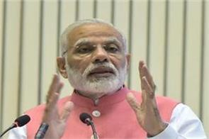 prime minister will inaugurate the 16th international energy forum