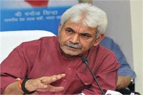 modi government will try to make ambedkars dreams india manoj sinha