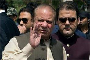 nawaz sharif accuses chief justice of applying judicial martial law