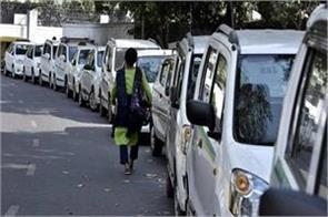 governments major decision no need for commercial license for taxi and auto run