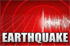 earthquake in singrauli