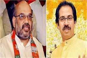 shiv sena rejected the offer of rajya sabha deputy chairman