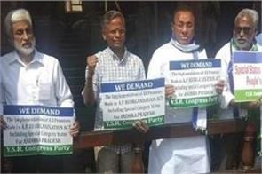 ysr congress mps to resign from lok sabha on friday