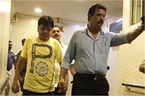 dawood s brother iqbal kaskar hospital admitted to chest pain