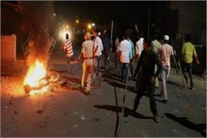 70 people were detained in aurangabads riot case maharashtra police