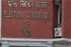 national parties under the rti act election commission