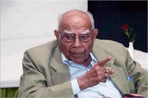 the governor s order to invite bjp to form government is shameful jethmalani