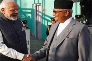 indian office of indian embassy in nepal is being shut down india