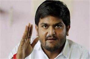 hardik demanded support from the community for the kota movement