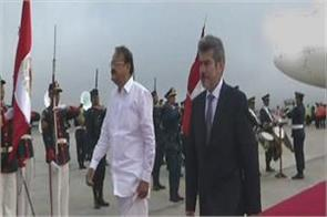 naidu meets perus president discusses trade bilateral cooperation