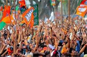 bjp second in bengal panchayat elections