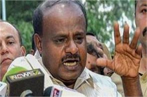 coalition with the bjp 12 years ago was a big mistake kumaraswamy
