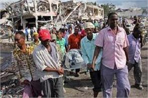 somalia bomb blast five killed in 10 injured