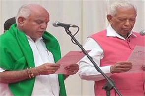 the new doors of controversy opened by the bjp in karnataka