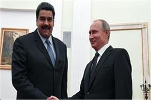 russia congratulates maduro for venezuela elections warns us