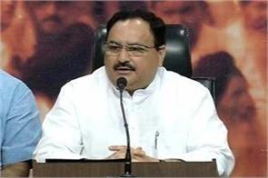 bjp announces candidates for the karnataka legislative council elections